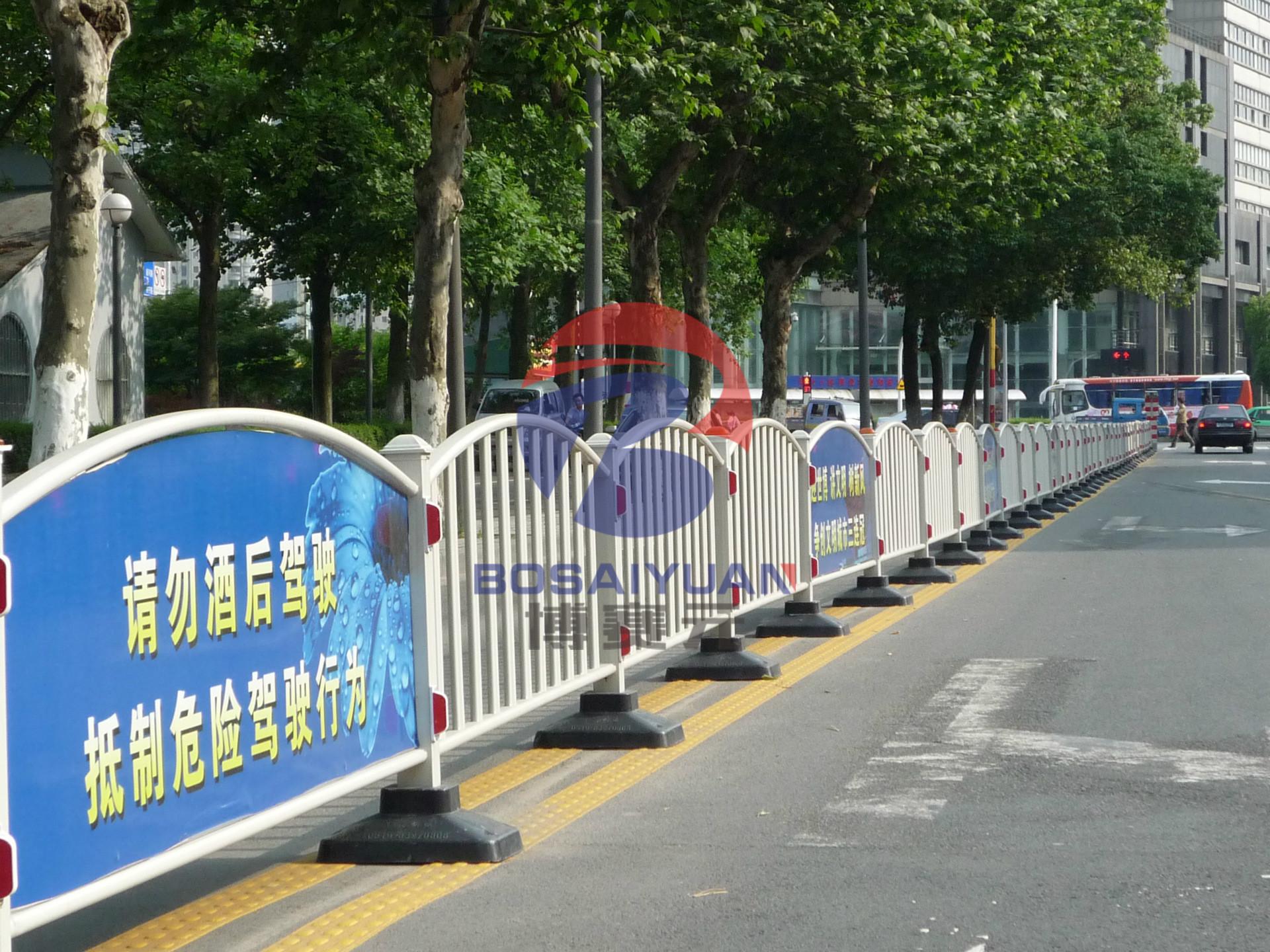 遵义道路护栏