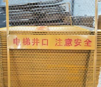 遵义基坑护栏